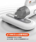 【現貨供應】米家灑哇地咔 無線手持除蟎吸塵器 紫外殺菌