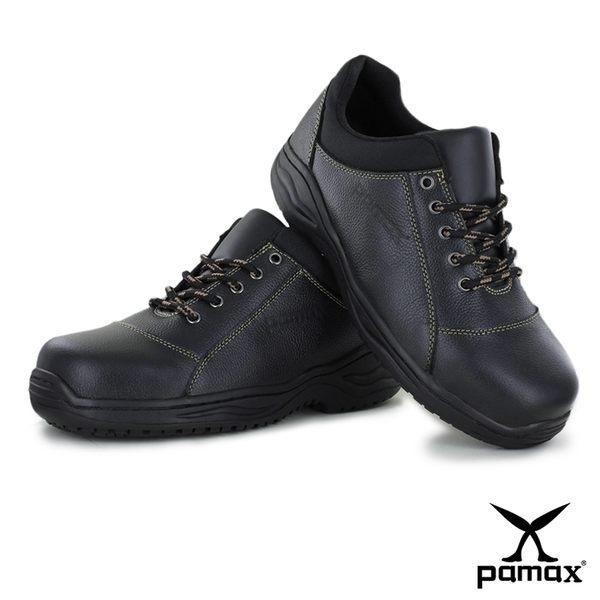 PAMAX 帕瑪斯【安全鞋價格物美價廉】 ★頂級皮革安全鞋★輕量型鋼頭工作鞋※ P07101H男女