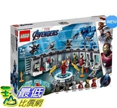 [COSCO代購] W125047 Lego 復仇者聯盟系列 Iron Man Hall Of Armor