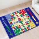 地毯式飛行棋大富游戲棋類益智玩具超大號雙面棋牌跳跳棋地墊