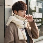 男士圍巾 圍巾男冬季韓版百搭簡約男士圍巾純色毛線年輕人學生粗圍脖 小天後