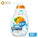 橘子工坊高效速淨碗盤洗滌液650ml(清洗蔬果、奶瓶可用)
