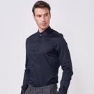 SST&C 男裝 藏青色立領彈力襯衫 |...