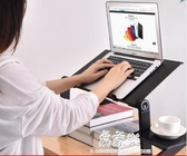 折疊桌椅筆記本床上折疊桌帶散熱小桌子調節可升降加高電腦用電(快速出貨)