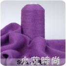 2020羊絨線正品手編100%純山羊絨羊毛線寶寶細紗線圍巾線毛線特級 小艾新品