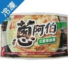 蔥阿伯三星蔥油派625G /個【愛買冷凍】