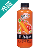 每日C綜合果汁(含維生素A)800【愛買冷藏】