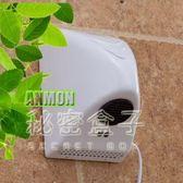 Anmon家用輕巧型自動感應乾手器烘手器乾手機烘手機 AM-8889igo 秘密盒子