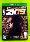 Xbox One 美國職業籃球 NBA 2K19 20 週年紀念版中文版