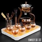 全自動玻璃功夫茶具茶杯套裝透明泡茶器簡約耐熱懶人茶壺家用創意CL334【Sweet家居】
