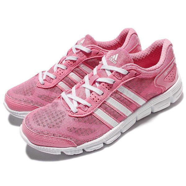 adidas 慢跑鞋 CC Fresh W 粉紅 白 基本款 運動鞋 女鞋【PUMP306】 S76763