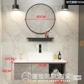 北歐智能浴室櫃組合簡約大理石台面洗漱台洗臉池廁所洗手盆小戶型QM  圖拉斯3C百貨