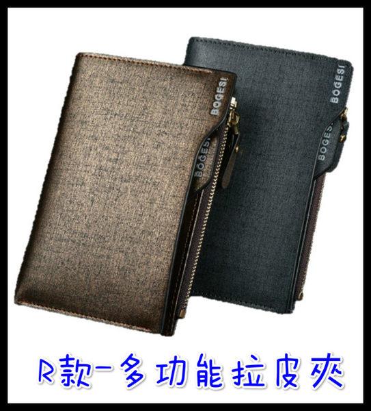 ❤R款-抽卡拉鏈多功能中夾❤實用/好搭配/短夾/長夾/拉鍊袋/零錢包/卡夾/名片夾/包包❤