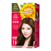 美吾髮葵花染髮霜-4C薑餅亞麻棕【康是美】