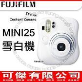 可傑 Mini 25 拍立得相機 Fujifilm Instax 雪白機 雙快門 保固一年  送原廠束口袋