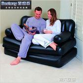 充氣沙發 雙人充氣沙發家用加厚氣墊床植絨戶外折疊懶人沙發充氣床 第六空間 igo