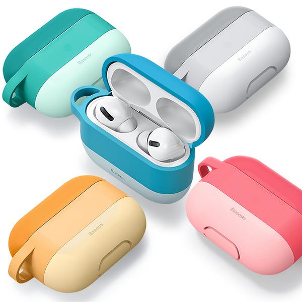 Baseus 倍思 AirPods Pro彩虹心朵掛勾矽膠保護套