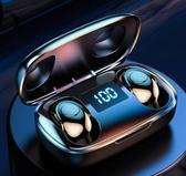 無線藍牙耳機5.0單雙耳一對迷你隱形小型入耳式運動跑步男女適用蘋果華為安卓通用