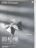 【書寶二手書T1/翻譯小說_HNF】照相機_張良方, 讓一菲利浦