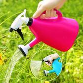 【免運】灑水壺澆花壺小型噴壺家用噴水壺園藝養花工具小噴霧器氣壓式澆水