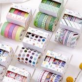 高級灰系列盒裝和紙膠帶(5入)  博雅生活館