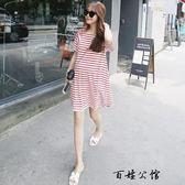 孕婦連身裙韓國孕婦裝春裝上衣  百姓公館
