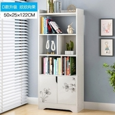 書櫃書架簡約現代小書架落地簡易置物架臥室組合學生用桌上省空間 DF 交換禮物DF