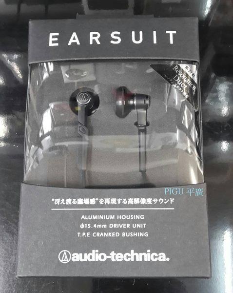 平廣 鐵三角 audio-technica ATH-CM707 CM-707 耳塞式 耳機 日本原裝進口