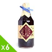 【黑豆桑】天然手工葡萄淳(x 6瓶)
