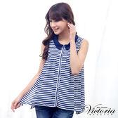 Victoria 兩件式印條側開叉綁帶背心-女-藍白條