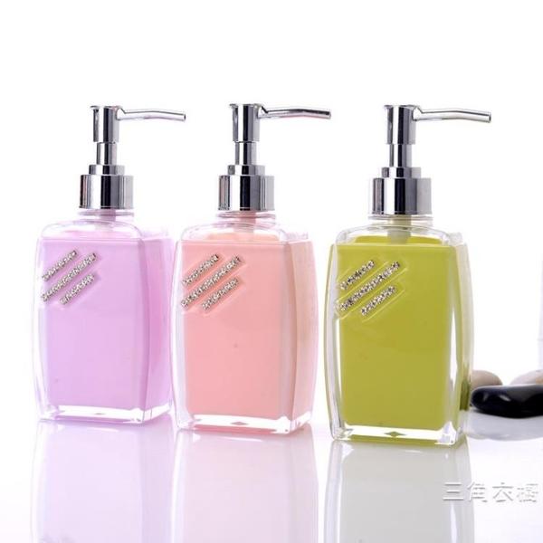 乳液瓶子按壓瓶壓克力創意洗手液瓶皂液瓶衛浴分裝瓶酒店