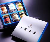 【鮮御坊《慕白六入罐裝X3活力堅果愛醬任選三罐系列禮盒》夯團購干貝醬-離島伴手禮