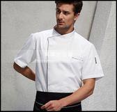 廚師服短袖酒店西餐廳男女廚師工作服飯店廚房後廚夏季透氣廚師服LG-882266