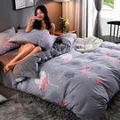 AB珊瑚絨法蘭絨四件套冬季加厚保暖法萊絨床單被套三件套床上用品 陽光好物