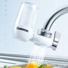 淨水器 水龍頭過濾器 自來水直飲凈水機 廚房凈化器 濾水器 安雅家居