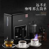 咖啡機 Petrus/柏翠 PE3100BL咖啡機家用全自動美式滴漏智能壹體機煮咖啡 Igo阿薩布魯