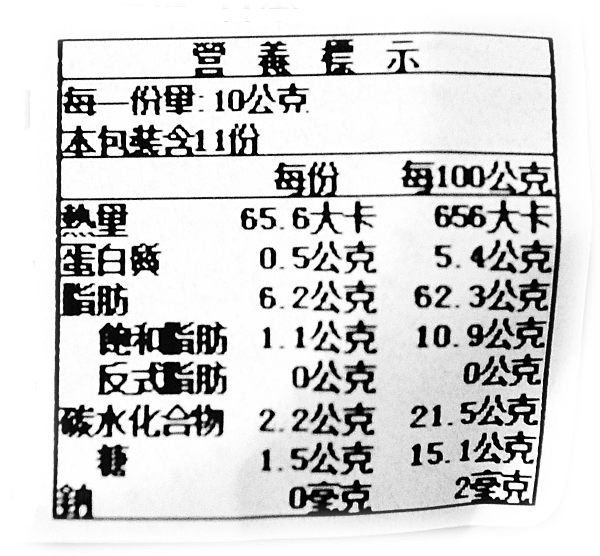 【吉嘉食品】桃屋-不辣辣油1罐110克{4902880051379}[#1]