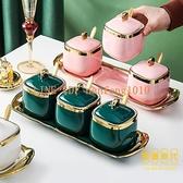 北歐簡約輕奢陶瓷調料罐盒調味瓶鹽味精罐廚房家用帶蓋【轻奢时代】