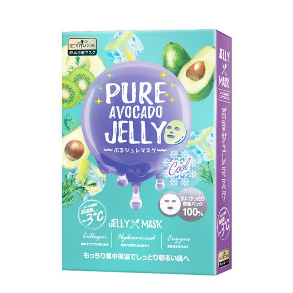 SEXYLOOK沁涼舒潤酵素冷敷膜3入【康是美】