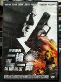挖寶二手片-P02-359-正版DVD-電影【正義審判 一槍一命】-史蒂芬席格 傑西哈契 莎拉林德