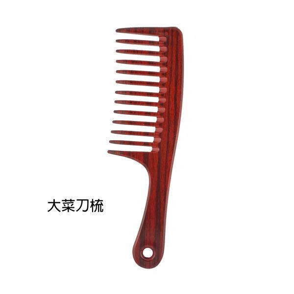 粉彩小兔大菜刀梳 CR101