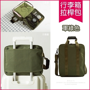 【Travel Season】大容量旅行行李箱拉桿包(旅行箱/登機箱)軍綠色