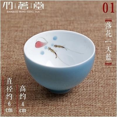 [銀聯網]  手繪陶瓷品茗杯功夫茶杯 2入
