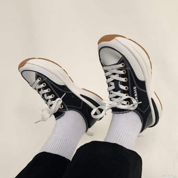 百搭复古米色运动鞋底经典帆布鞋休闲老爹鞋 遇見生活
