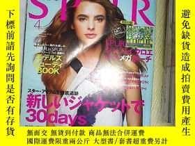 二手書博民逛書店SPUR罕見2008 4 (日文雜誌)Y203004