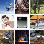 PS5B多功能儲能電源器-可充MP3/數位相機/平板/筆記型電腦/露營/空拍機 充電