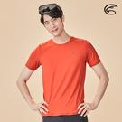 ADISI 男 抗UV防磨防曬短袖上衣(舒適版) AR2113073 (防磨衣、水母衣、溯溪、浮潛、衝浪)