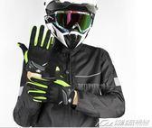 越野摩托車防摔防滑透氣騎行賽車機車觸屏全指手套男夏季騎士裝備  潮流前線