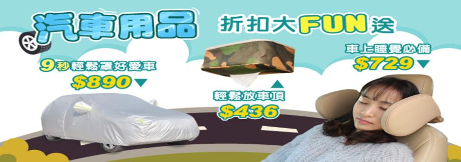 dodo_shoping-imagebillboard-608cxf4x0938x0330-m.jpg