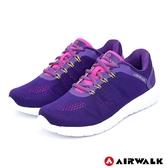 【AIRWALK】活力追夢針織運動鞋-深紫-女款